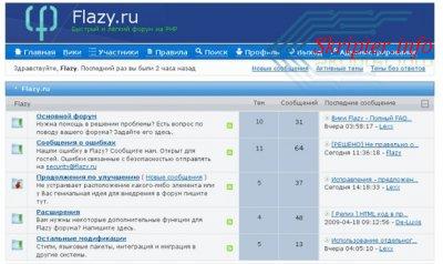 Flazy 0.7