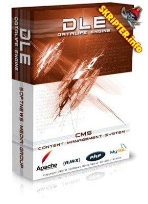DataLife Engine 9.0 License