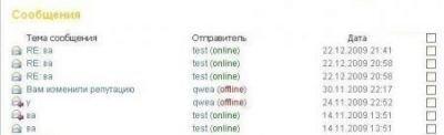 Статус онлайн отправителей ПМ