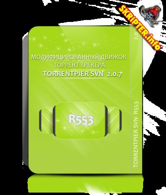 Модифицированный TorrentPier SVN v 2.0.7 r553 RUS