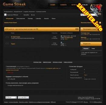 Шаблон Game Streak