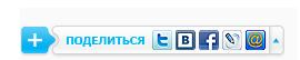 Красивая кнопка социальных закладок