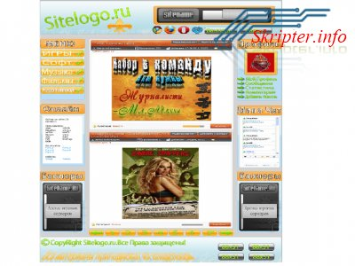 PSD макет Ваш сайт by