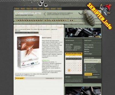 Шаблон CyberAthlete под DLE 9.3