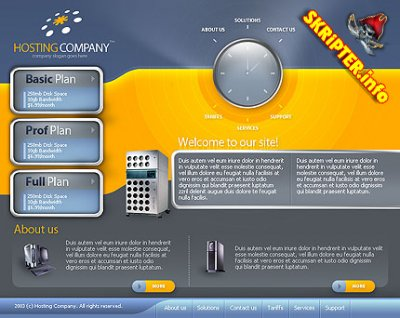 Flash шаблон Hosting Company