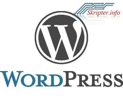 WordPress 3.1.3 RUS