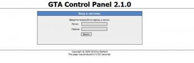 GTA Control Panel 2.1.0 MUI