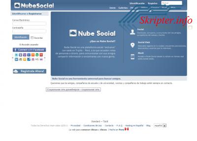 Шаблон VKontakte для SocialEngine 4