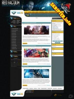 Шаблон GameLifes для DLE 9.3