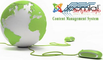 Joomla 1.6.3 Stable Full Rus