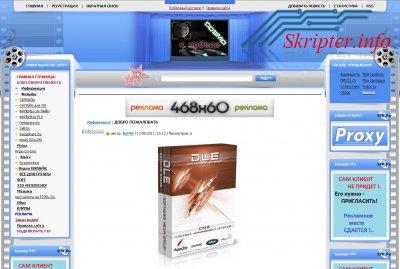 Шаблон MediaMoviesXru для DLE 9.0