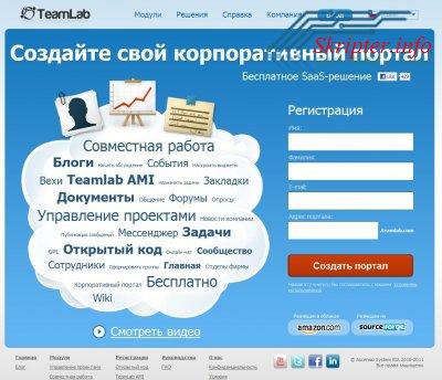 TeamLab v3.1.21013