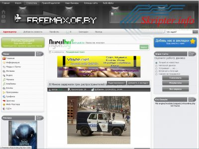 Шаблон Freemax ORIGINAL