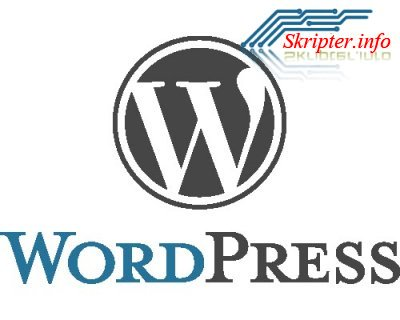 WordPress 3.1.4 Rus