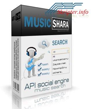 Music search API ver 0.1 MS