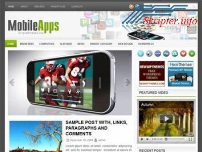 MobileApps - мобильная тема для wordpress