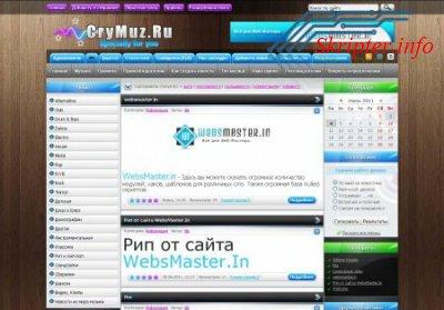 Шаблон сайта CryMuz+PSD