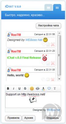 iChat v.6.0 Final Release