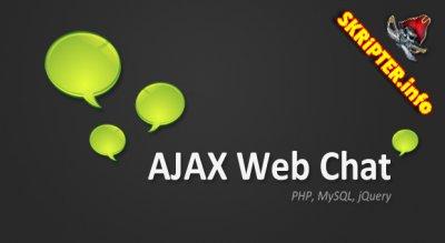 AJAX web chat