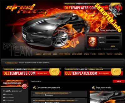 PSD-макет Street-Racing под DLE