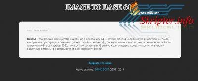 Image to Base64
