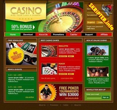 INTRO - скрипт онлайн-казино