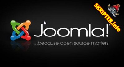 Joomla 1.7.0 Stable Full package