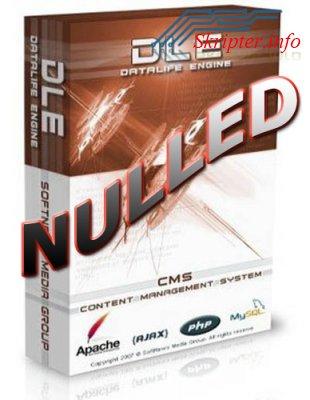 Проверяем Nulled версии DLE