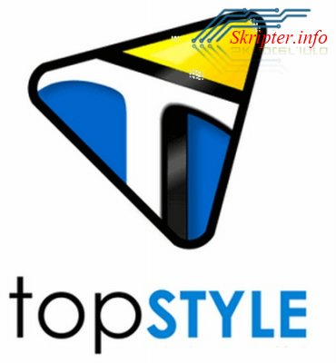 TopStyle 4.0.0.86 Rus