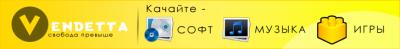 Баннер 728х90 (psd)