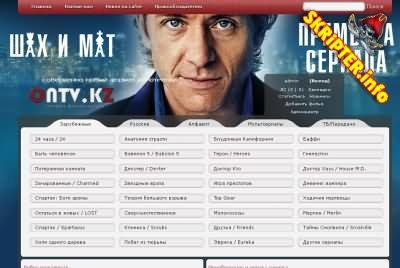 Шаблон Cinemak 9.2 для DLE удобный каталог фильмов кино фильм