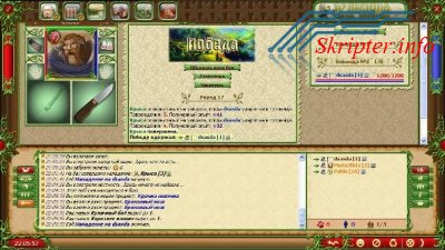 Скрипт игры Дракония: Земли драконов
