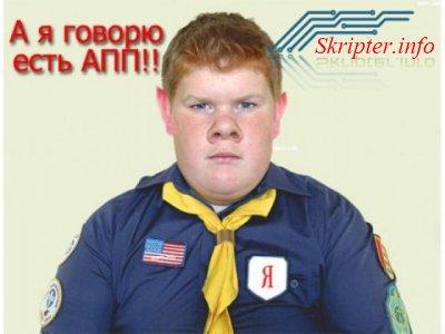 Яндекс Апдейты 2.0