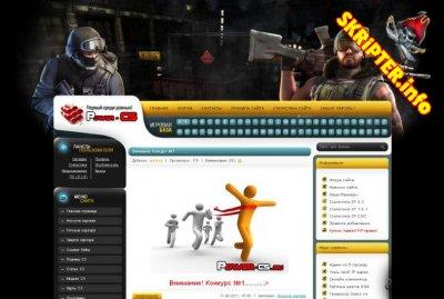 Игровой шаблон для Counter-Strike портала