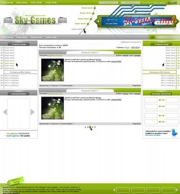 PSD макет Light green