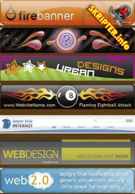 7 PSD Banner for Web