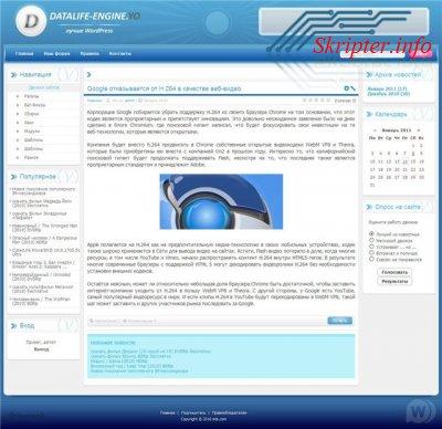 Шаблон Skripters-Blue для DLE 9.3