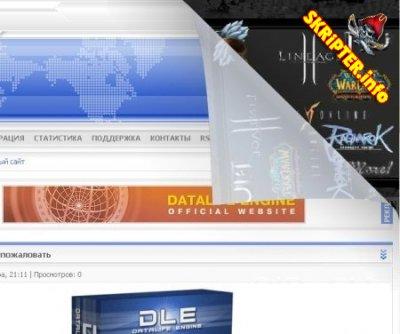 Угловой баннер для DLE сайта