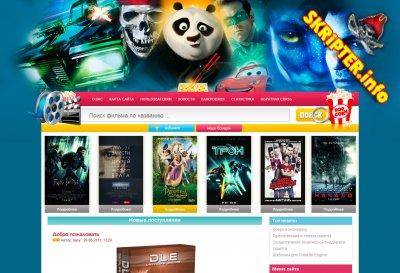 [DLE 9.4] Films-portal