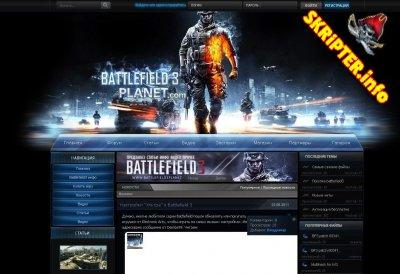 Шаблон Battlefield3