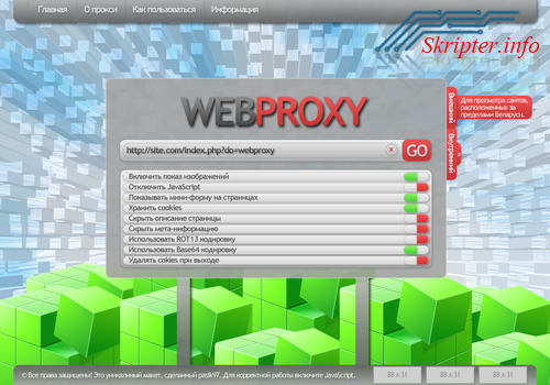 PSD-макет веб-прокси