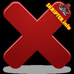 """Удаление """"неудаляемых"""" файлов с веб-сервера"""