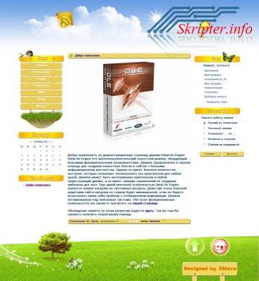 Sunshine для DLE 9.2 (ОРИГИНАЛ)