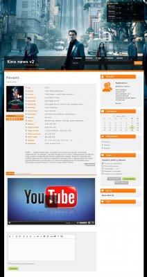 Kino News v2