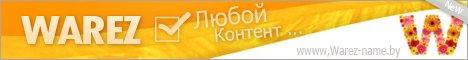 Бесплатные PSD-исходники баннеров (168 х 255; 468 х 60)