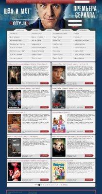 Films DLE 9.2