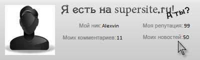 [DLE 9.4] UserBar v1.6