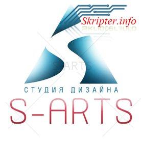 Сборка шаблонов S-Arts для DLE 9.4