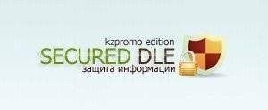 Защита сайтов by kzpromo (GET и POST запросы)