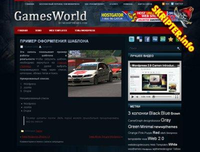 Шаблон Wordpress игры – GamesWorld